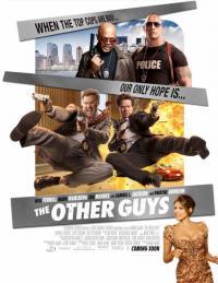 The Other Guys / Ченгета в резерв (2010) (BG Audio)