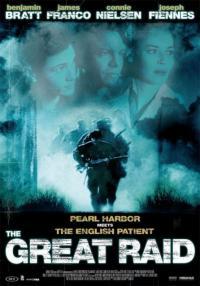 The Great Raid / Великото спасение (2005)