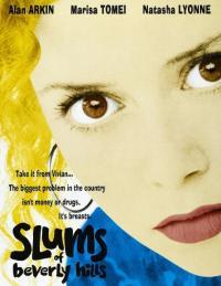 Slums of Beverly Hills / Бедняците от Бевърли Хилс (1998)