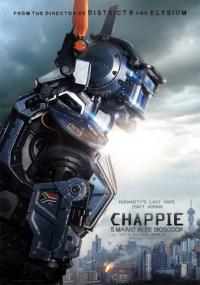 Chappie / Чапи (2015)
