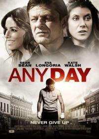 Any Day / Всеки ден (2015)
