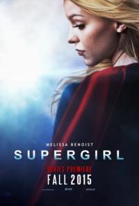 Supergirl / Супергърл - S01E01