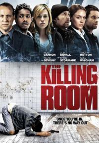 The Killing Room / Смъртоносната стая (2009)