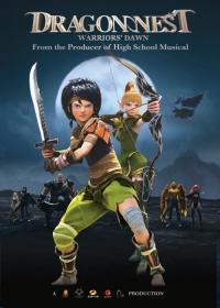 Dragon Nest: Warriors` Dawn / Леговището на дракона: Зората на война (2014)