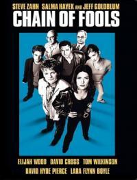 Chain of Fools / Отбор глупаци (2000)
