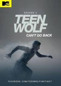 Teen Wolf / Тийн Вълк - S04E01
