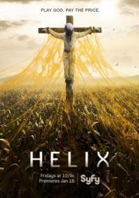 Helix S02E08 / Проектът