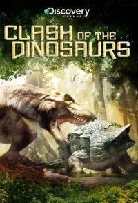 Clash of the Dinosaurs: Generations / Сблъсъкът на динозаврите: Поколения (2009)