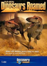 When Dinosaurs Roamed America / Когато динозаврите бродели из Америка (2001)