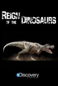Reign of the Dynosaurs: End Game / Царството на динозаврите: Край на играта (2012)
