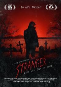 The Stranger / Странникът (2014)