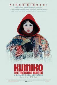 Kumiko, the Treasure Hunter / Кумико, търсача на съкровища (2014)