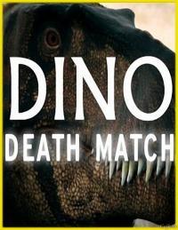 Dino: Death Match / Динозаврите: Смъртоносна битка (2005) (BG Audio)
