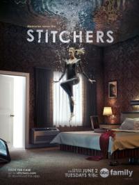 Stitchers / Пришиване - S01E03
