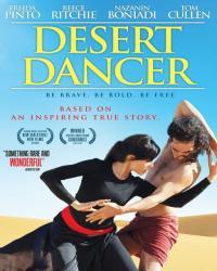 Desert Dancer / Пустинен танцьор (2014)