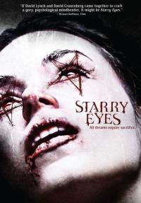 Starry Eyes / Сияещи очи (2014)