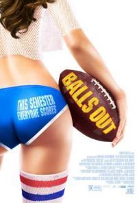 Balls Out / Извадени топки (2014)