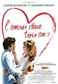 L'Amour Dure Trois Ans / Любовта трае три години (2011)