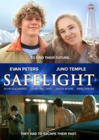 Safelight / Безопасна светлина (2015)