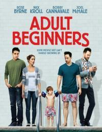 Adult Beginners / Възрастни новаци (2014)