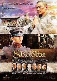 Shaolin / San Siu Lam Zi / Шаолин (2011)