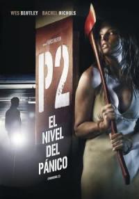 P2 / Второ ниво (2007)