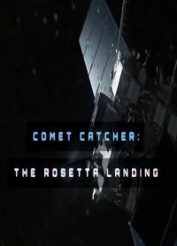 COMET CATCHER: THE ROSETTA LANDING / Мисия Розета: Кацанe върху комета (2014) (BG Audio)