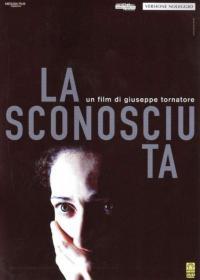 La sconosciuta / Непознатата (2006)