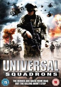 Universal Squadrons / Универсално подразделение (2011)