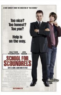 School For Scoundrels / Училище За Мошеници (2006) (BG Audio)