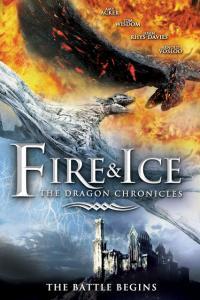 Fire & Ice: The Dragon Chronicles / Огън и лед: Хрониките на дракона (2008)