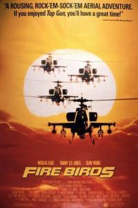 Fire Birds / Огнени Птици (1990)