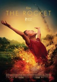The Rocket / Ракета (2013)