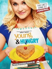 Young & Hungry / Млади и Гладни - S02E08