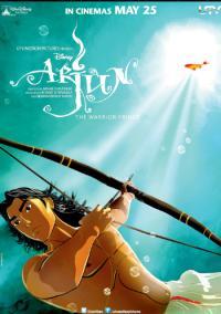 Arjun The Warrior Prince / Арджун: Принцът воин (2012)
