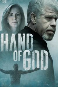Hand Of God / Божията Ръка - S01E01