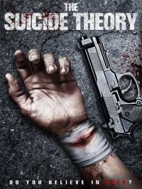 The Suicide Theory / Теория на самоубийството (2014)