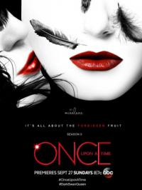 Once Upon a Time / Имало едно време - S05E01