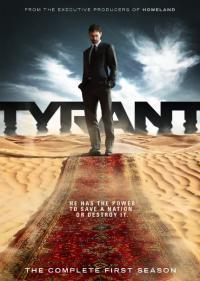 Tyrant / Тиранин - S01E10 - Season Finale