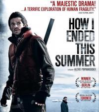 Как я провел этим летом / Как прекарах това лято / How I Ended This Summer (2010)