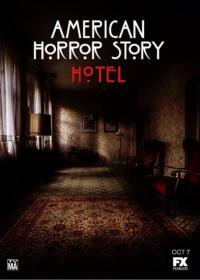 American Horror Story / Американска История на Ужаса S05E01