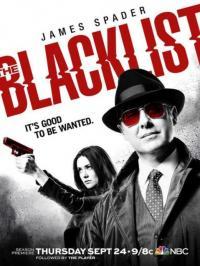 The Blacklist / Черният Списък - S03E05