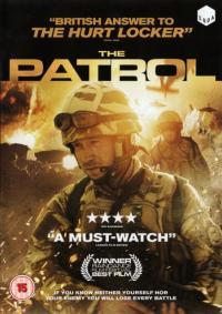The Patrol / Патрулът (2013)