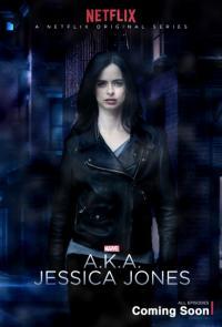 Jessica Jones / Джесика Джоунс - S01E01