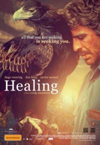 Healing / Излекуване (2014)
