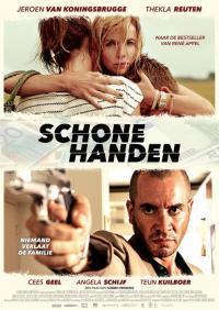 Schone Handen / Чисти ръце (2015)