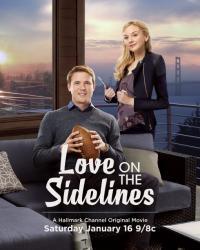 Love on the Sidelines / Любовта в кулоарите (2016)