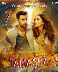 Tamasha / Разказвачът на истории (2015)