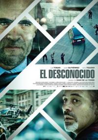 El desconocido / Непознат / Retribution (2015)