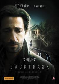 Backtrack / Отстъпление (2015)